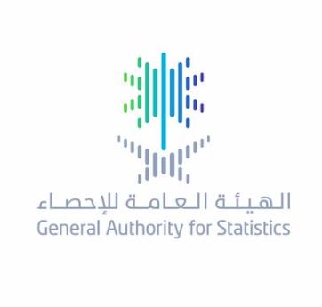 وظائف تقنية ومالية شاغرة جديدة في الهيئة العامة للإحصاء في الرياض 1218