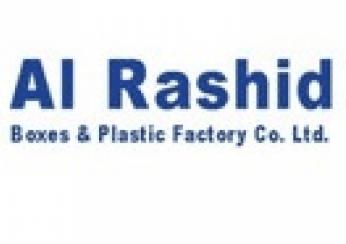 شركة مصنع الراشد للعلب والبلاستيك توفر وظائف إدارية جديدة للنساء والرجال 12182