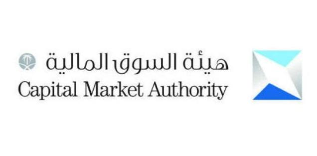 هيئة السوق المالية: وظائف نسائية ورجالية شاغرة لحملة شهادة البكالوريوس 122