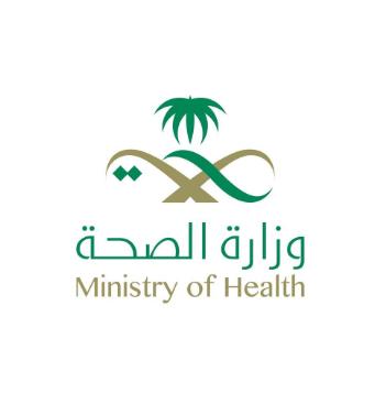 وظائف متنوعة شاغرة في المديرية العامة للشؤون الصحية في الباحة 1222