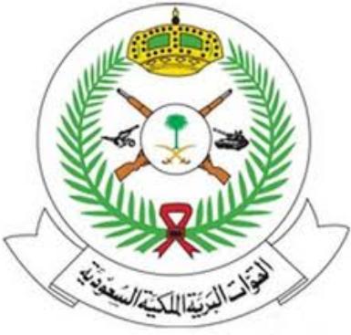 وظائف إدارية جديدة شاغرة في قيادة القوات البرية الملكية السعودية 1224