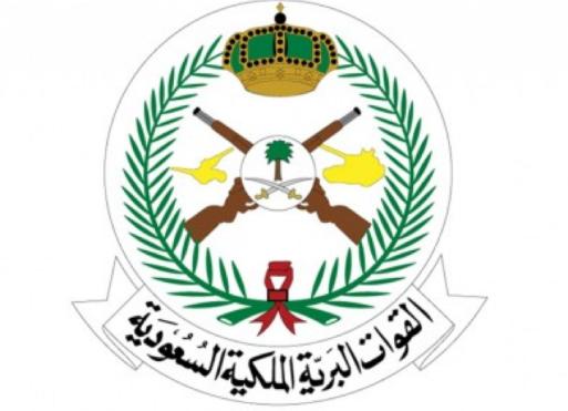 قيادة القوات البرية الملكية السعودية: تعلن عن توافر وظائف متنوعة في هيئة الاتصالات 123