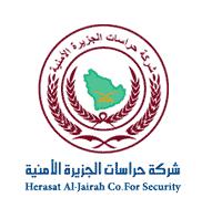 وظائف إدارية وأمنية شاغرة في شركة حراسات الجزيرة الأمنية براتب 6000 ريال 1235