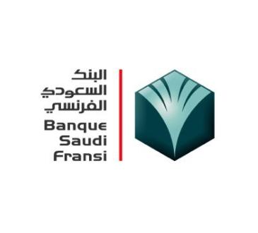 وظائف مالية شاغرة للرجال والنساء في البنك السعودي الفرنسي  1236