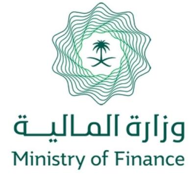 59 وظيفة كوم شاغرة للرجال والنساء في وزارة المالية 1242