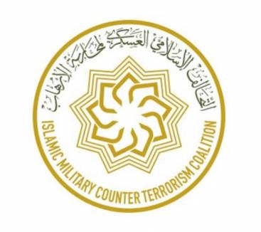 وظائف هندسية شاغرة في التحالف الإسلامي العسكري لمحاربة الإرهاب 1243