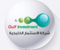 وظائف لحملة الثانوية العامة براتب 4000 في شركة الاستثمار الخليجية للأغذية 1275