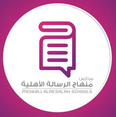 8 وظائف نسائية بدوام جزئي في مدارس منهاج الرسالة 1287