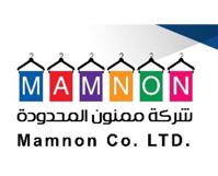 وظائف نسائية بدوام جزئي في شركة ممنون المحدودة 1288