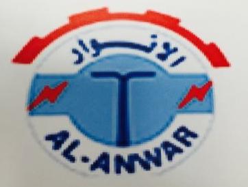 وظائف براتب 5000 إدارية في شركة مصنع الأنوار 1296