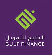 وظائف إدارية للرجال والنساء بدوام جزئي في شركة الخليج للتمويل  1298