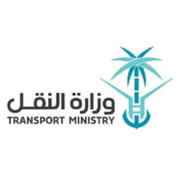 وزارة النقل: تعلن عن وظائف إدارية شاغرة للجنسين في أغلب المحافظات والمدن السعودية 131