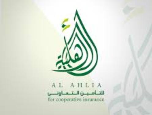 وظائف إدارية في شركة الأهلية للتأمين التعاوني في الرياض 13116
