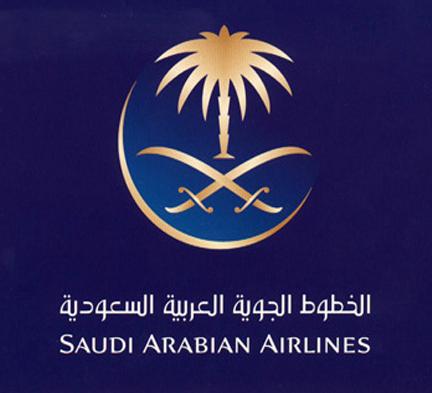 وظائف لحملة الثانوية العامة في شركة الخطوط الجوية السعودية 13120