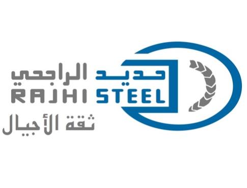 وظائف براتب 6475 لحملة الثانوية في شركة الراجحي للصناعات الحديدية 13123
