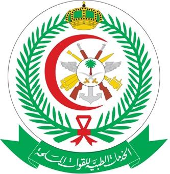 23 وظيفة صحية وسكرتارية ومتنوعة في الإدارة العامة للخدمات الطبية للقوات المسلحة 13138