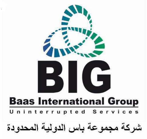 وظائف براتب 6000 في شركة مجموعة باس الدولية 13141