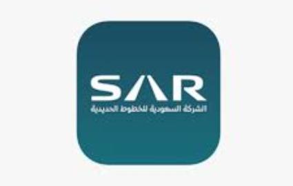وظائف إدارية للرجال والنساء في الشركة السعودية للخطوط الحديدية سار 13148