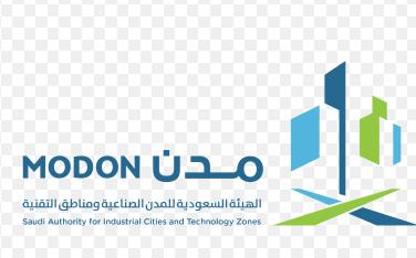 الهيئة السعودية للمدن الصناعية توفر وظائف جديدة بمجال السلامة 13162