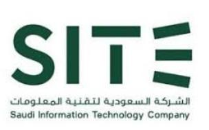 وظائف تقنية نسائية ورجالية في الشركة السعودية لتقنية المعلومات 13163