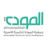 وظائف نسائية وللرجال جديدة تعلن عنها جمعية المودة للتنمية الأسرية 13180