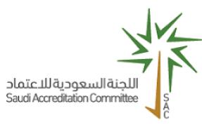 وظائف جديدة بمجال الإعلام للنساء والرجال في المركز السعودي للاعتماد 13181