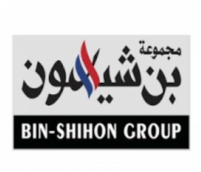 وظائف إدارية بمجال المحاسبة للنساء والرجال في مجموعة بن شيهون 13184
