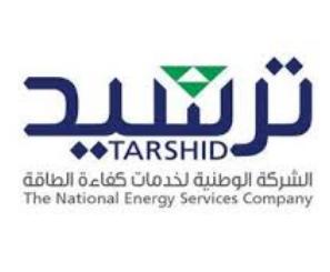 الشركة الوطنية لخدمات كفاءة الطاقة تعلن عن وظائف إدارية جديدة للنساء والرجال 13187
