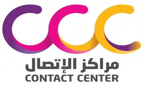 وظائف خدمة العملاء عبر الهاتف للرجال والنساء في شركة مراكز الاتصال 1319