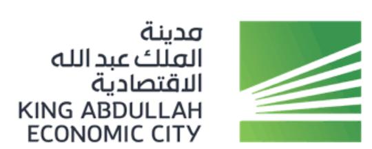 مدينة الملك عبد الله الاقتصادية تعلن عن برنامجها الكفاءات المتميزة المنتهي بالتوظيف 1329