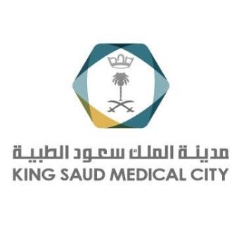مدينة الملك سعود الطبية: وظائف صحية شاغرة لحملة شهادة البكالوريوس ومافوق 133