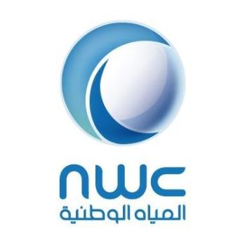 3 وظائف إدارية بدوام جزئي شاغرة في شركة المياه الوطنية 1339