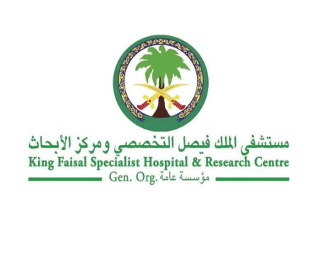 165 وظيفة شاغرة في  مستشفى الملك فيصل التخصصي ومركز الأبحاث 1347