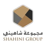 وظائف إدارية لحملة الثانوية العامة وما فوق في مجموعة شاهيني في مدينتين سعوديتين 1353