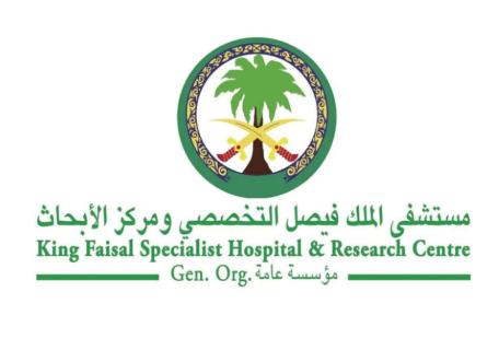 وظائف تقنية وفنية وصحية في مستشفى الملك فيصل التخصصي ومركز الأبحاث في الرياض وجدة 1363