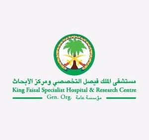 مستشفى الملك فيصل التخصصي: يعلن عن توفر وظائف متنوعة شاغرة في مدينتين سعوديتين 137