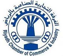 260 وظيفة منتوعة في عدة شركات خاصة عبر الغرفة التجارية الصناعية بالرياض 1378