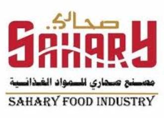 وظائف لحملة الثانوية براتب 4500 بدوام جزئي في شركة نجمة صحارى للخدمات الغذائية 1387