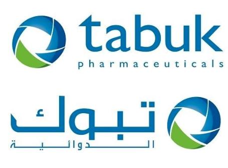 3 وظائف براتب 9800 للجنسين في شركة تبوك للصناعات الدوائية 1396