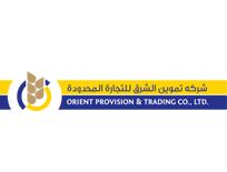 40 وظيفة متنوعة براتب 4500 في شركة تموين الشرق للتجارة 1398