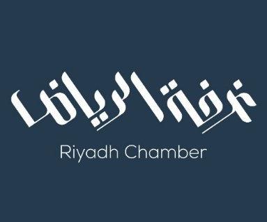 وظائف_متنوعة - 94 وظيفة متنوعة لحملة الكفاءة والثانوية وما فوق في عدة شركات خاصة عبر غرفة الرياض 1406