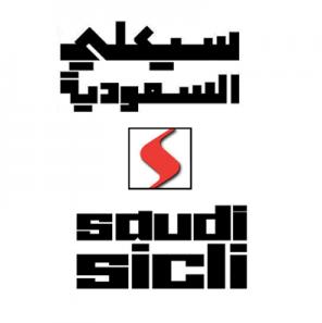 3 وظائف للجنسين إدارية براتب 5000 في شركة سيكلي السعودية 1408