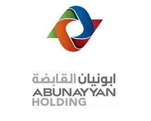 وظائف إدارية للرجال والنساء في مجموعة أبو نيان القابضة 1409