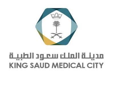 وظائف جديدة للرجال في مدينة الملك سعود الطبية 14108