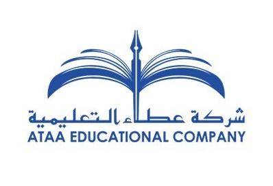 وظائف براتب 7000 بدوام جزئي في شركة عطاء التعليمية 14111
