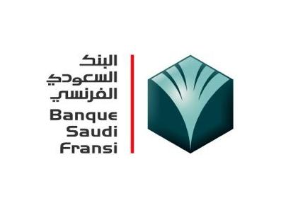 وظائف إدارية لحملة الثانوية في البنك السعودي الفرنسي 14118