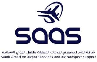 21 وظيفة إدارية وتوصيل في شركة الأمد السعودي لخدمات المطارات والنقل المساندة 14130