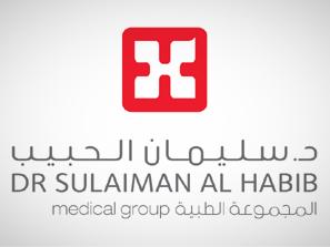 مجموعة سليمان الحبيب الطبية تعلن بدء التقديم ببرنامج الزمالة في تمريض العناية المركزة 14133