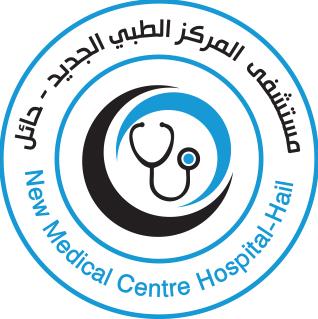 5 وظائف ممثلي خدمة عملاء للرجال والنساء في مستشفى المركز الطبي الجديد بحائل 14141