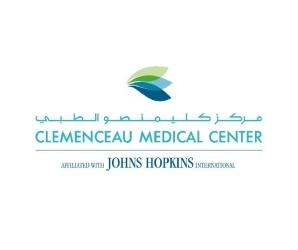 وظائف جديدة للرجال والنساء في مركز كليمنصو الطبي 14145